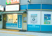 ライフ篠崎店